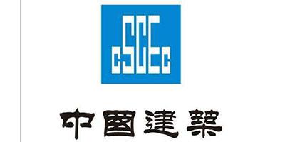中国建筑工程局