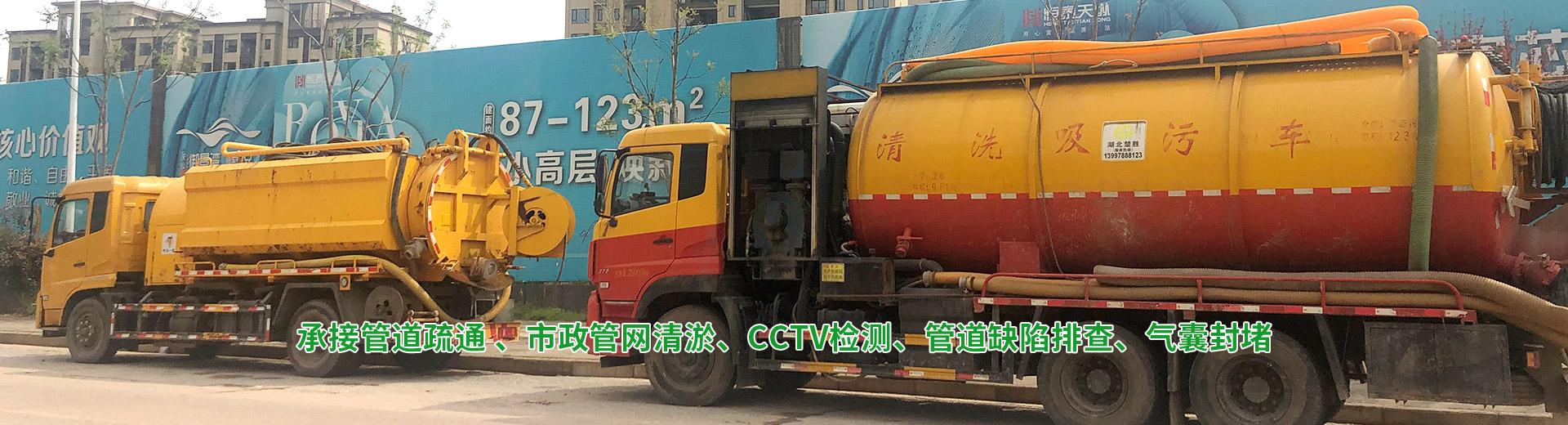 汉阳箱涵清淤